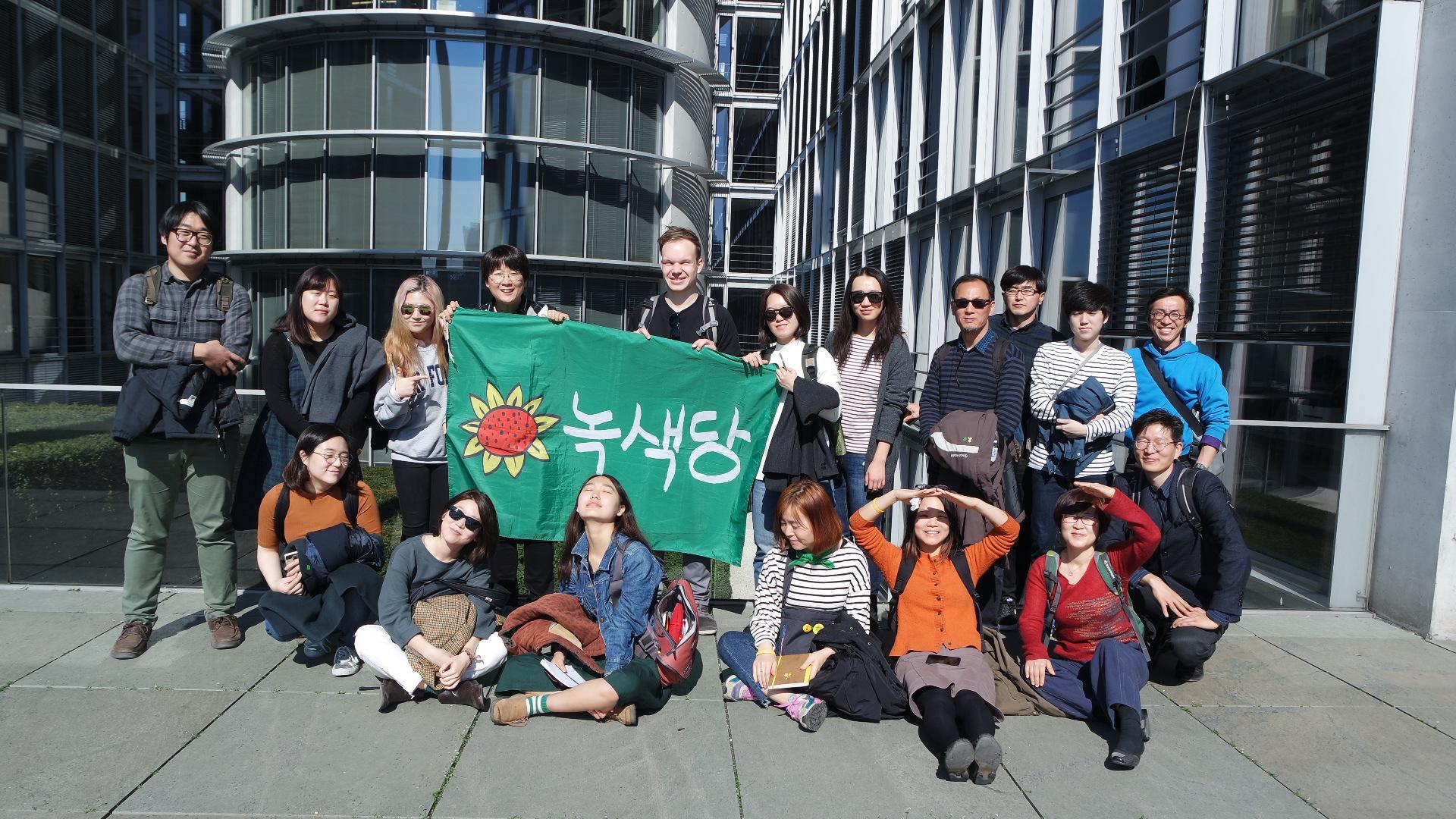 한국녹색당방문기_사진6.jpg